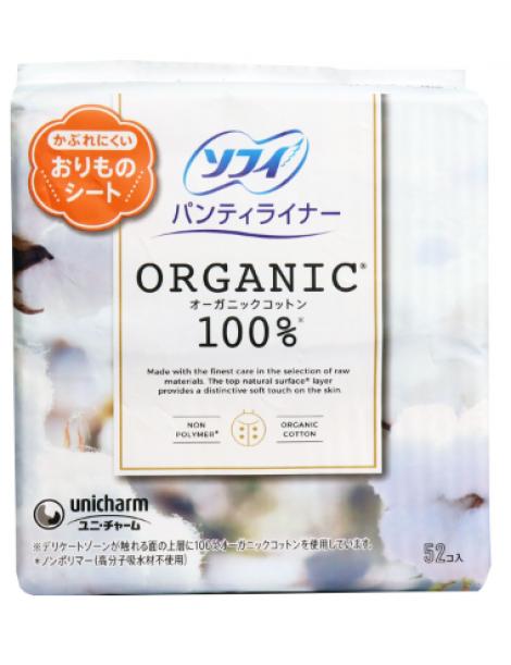 Sofy Hadaomoi Organic Daily pads 14 cm 52 pcs