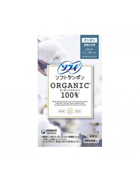 Sofy Hadaomoi Organic tampons 29 pcs