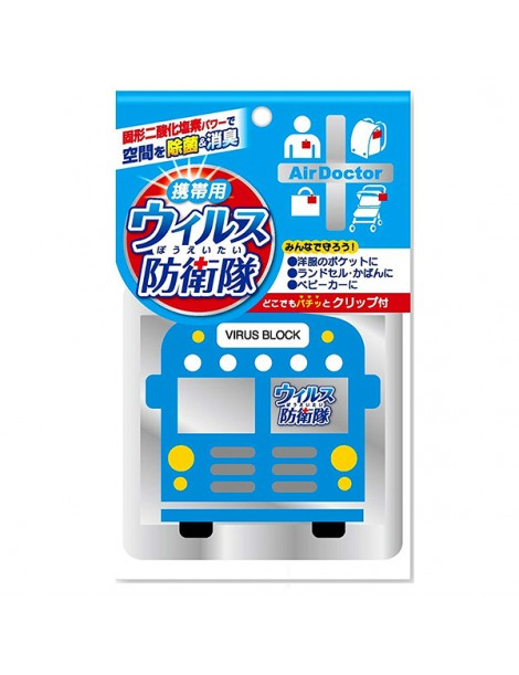 Air Doctor Virus Blocker Bus