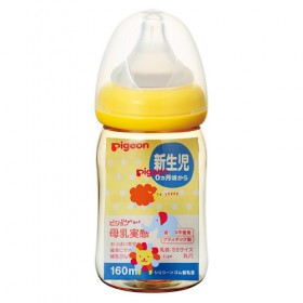 Pigeon Baby Bottle with breast feel nipples 160 ml