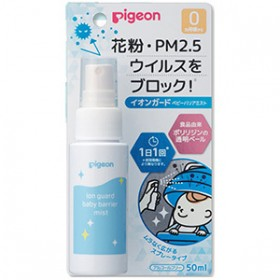 Pigeon Ion Guard Baby Barrier Mist 50g