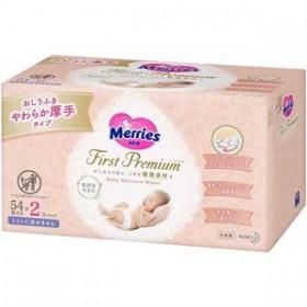 Merries wet tissues (refill) 54x2 pcs