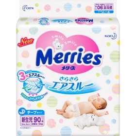 Merries FOR NEWBORN (0-5 kg) 90 pcs