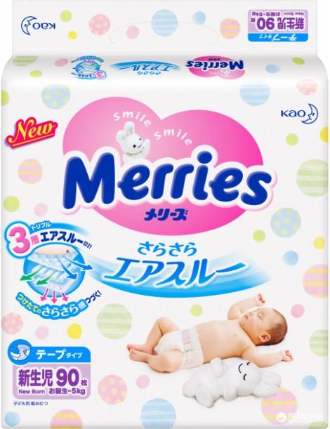 Merries FOR NEWBORN (0-5 kg) 90 pcs