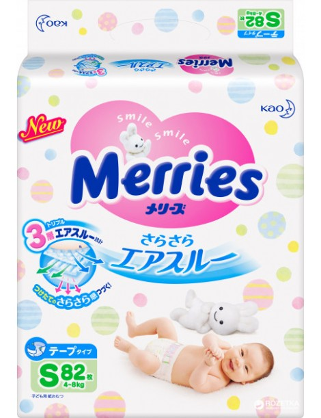 Merries S (4-8 kg) 82 pcs