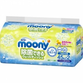 Moony wet tissues antibacterial (refill) 45x2 pcs