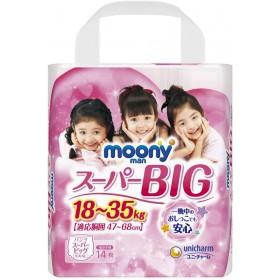 Moony pants for girls XXXL (18-35 kg) 14 pcs