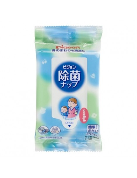 Pigeon wet tissues antibacterial 22 pcs