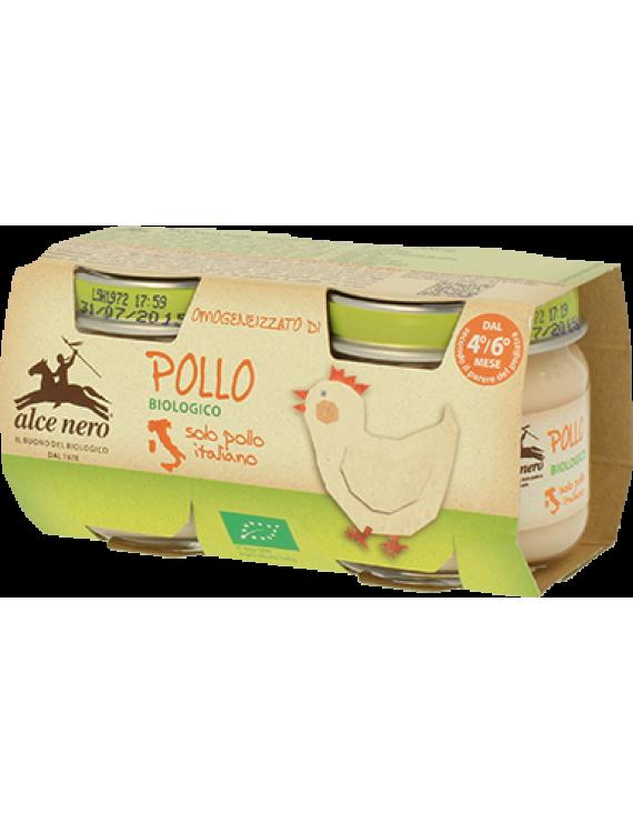 Alce Nero Organic Chicken Baby Food 2 X 80g Jar