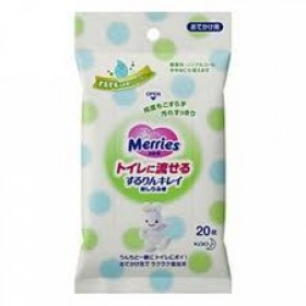 Merries Flushable wet tissues (soft travel pack) 20 pcs