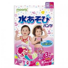 Moony girls aqua BIG (12-17 kg) 3 pcs