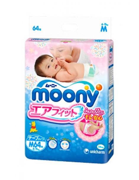 Moony M (6-11kg) 64 pcs