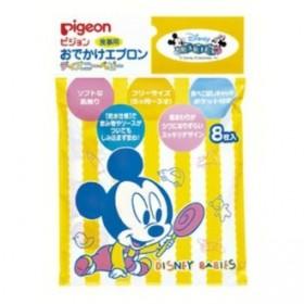 Pigeon Outing apron (Disney baby) 8 pcs
