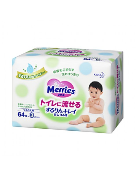 Merries Flushable Wipes Refill  64pcs×3