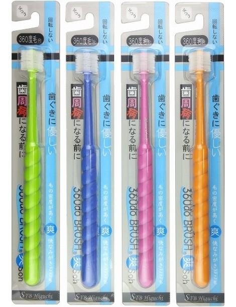 STB-Higuchi toothbrush adults