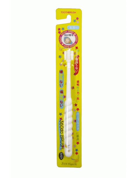 STB-Higuchi toothbrush baby