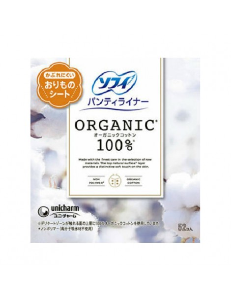Unicharm Organic Daily Pads 52 pcs