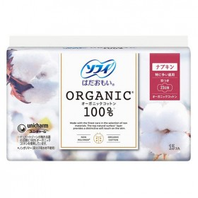 Unicharm Organic Sanitary pads  with wings 23 cm