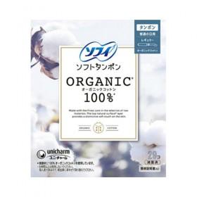 Unicharm Organic Cotton tampons regular 29 pcs