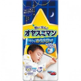 Moony pull-up nappies boys at night XXL (13-28 kg) 22pcs