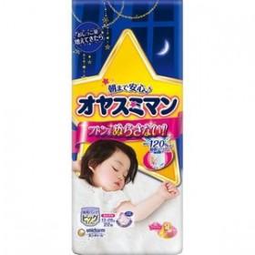 Moony pull-up nappies girls at night XXL (13-28 kg) 22 pcs